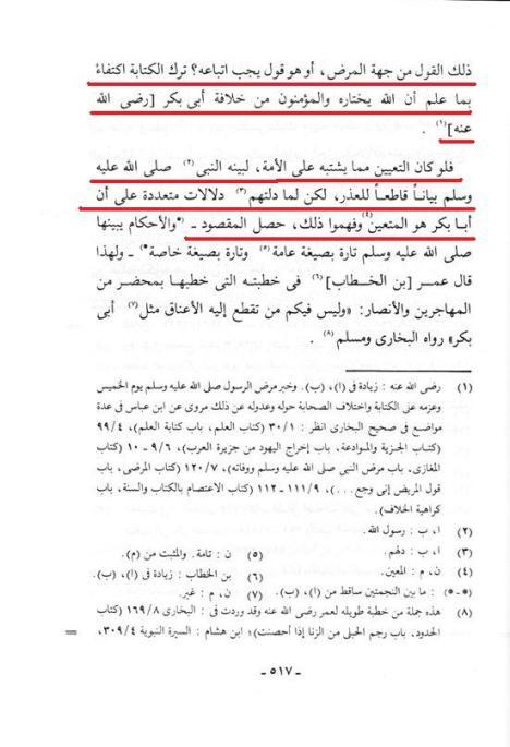 Ibnu Taymiah l-517_2